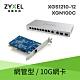 Zyxel 合勤 XGS1210-12 12埠 Multi-Giga 網頁式 簡易 智慧型網路管理交換器+Zyxel 合勤 XGN100C 10Gb 單埠 高速 有線網路卡 product thumbnail 1