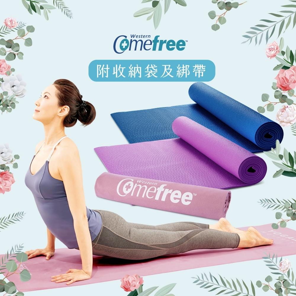 Comefree 瑜珈彈力墊+超細纖維吸汗止滑瑜珈鋪巾(2色)