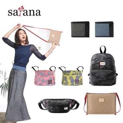 【時時樂限定】satana - 精選熱門款任選