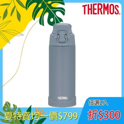 THERMOS膳魔師不鏽鋼彈蓋直飲真空保溫瓶500ml(FJH-500-MTL)(冰霧藍)