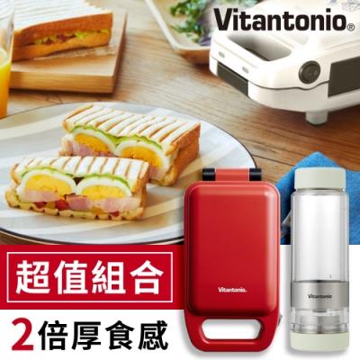 【日本Vitantonio】厚燒熱壓三明治機(番茄紅)