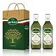 Olitalia奧利塔特級初榨橄欖油禮盒組(750mlx2瓶) product thumbnail 1