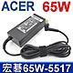 ACER 65W 變壓器 5.5*1.7mm E5-722g E5-731g E5-771g ES1-111M E5-471g E5-511 E5-551 E5-570 E5-572 E5-522g product thumbnail 1