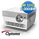 Optoma UHL55 4K LED智慧家庭投影機 product thumbnail 1