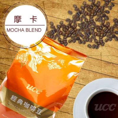 【日本UCC】摩卡 MOCHA BLEND 450g 香醇研磨咖啡豆