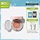 【官方直營】Origins 品木宣言 天生麗質粉美肌氣墊素顏霜 SPF50/PA++++ product thumbnail 1