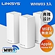 Linksys Velop 三頻 AC2200 Mesh Wifi(三入)網狀路由器 product thumbnail 2