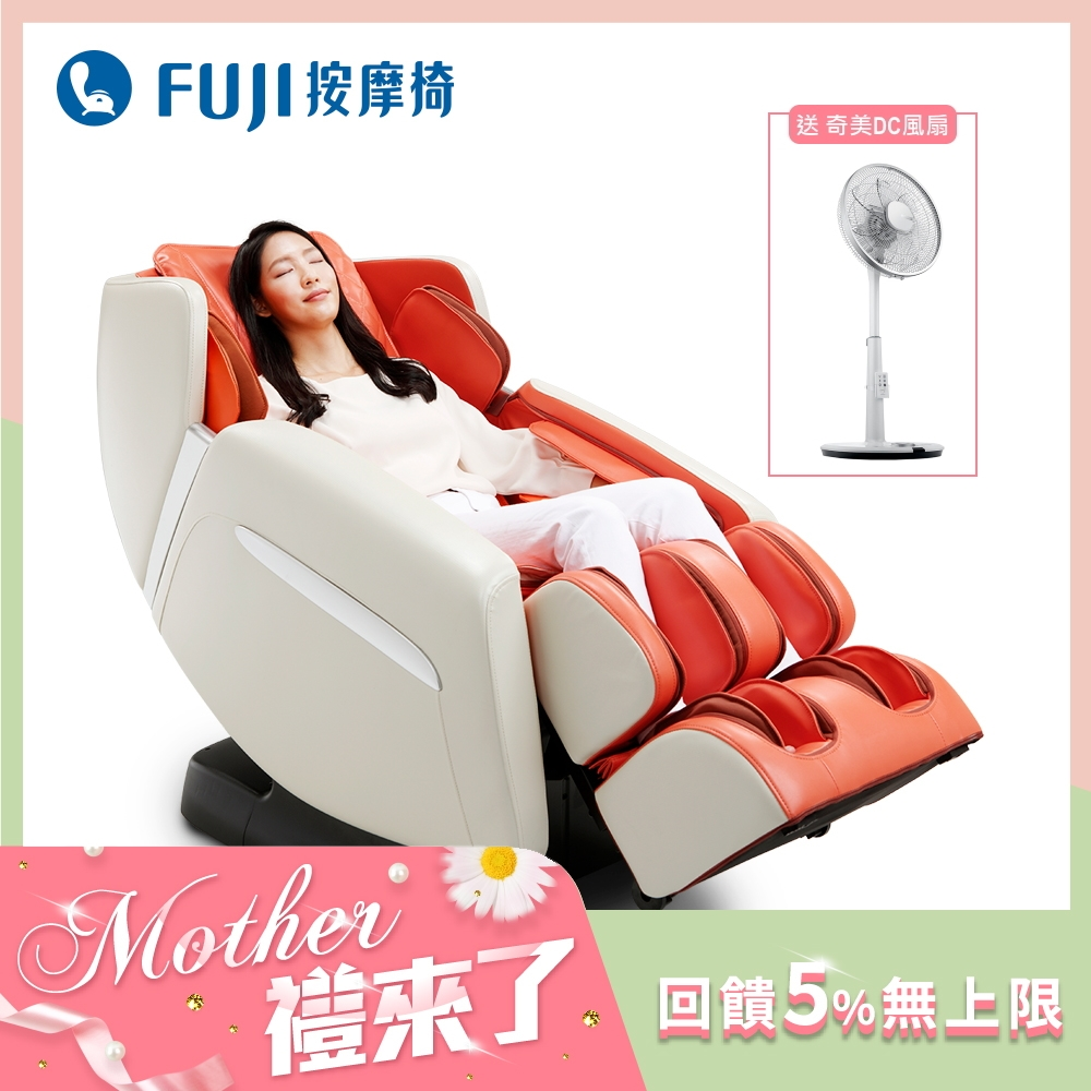 【AR賣場 全新體驗】FUJI按摩椅 摩享時光按摩椅 FE-7000 (Yahoo獨家開賣)
