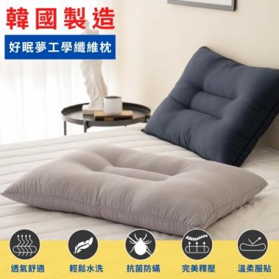 DATTAMI 好眠夢工學頸枕(正宗韓國製造)