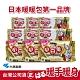 日本小林製藥 小白兔暖暖包超值組-握式30入+貼式60入-台灣公司貨(日本製) product thumbnail 1