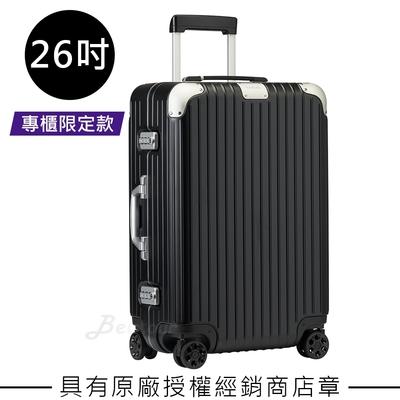 Rimowa Hybrid Check-In M 26吋行李箱 (霧黑色)