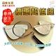 金德恩 法蘭絨 1-2人咖啡濾布超值組合包 product thumbnail 1