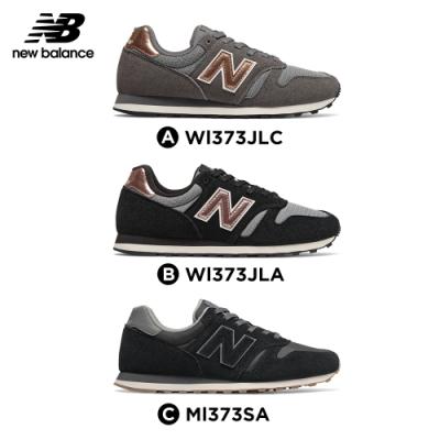【時時樂限定】New Balance 復古鞋373_中性:黑色/女性:鐵灰/黑色