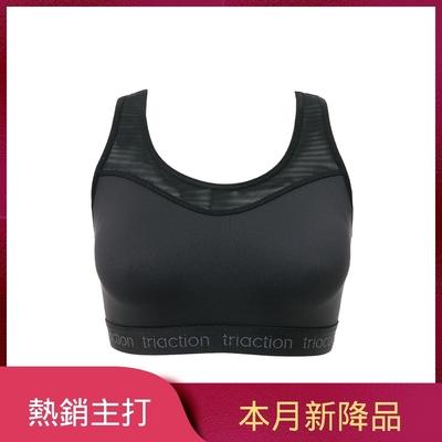 黛安芬-triaction Studio活力好動系列 吸濕排汗運動型背心 M-EEL 黑色