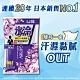 GATSBY 體用抗菌濕巾(冰涼果香)10張/包 product thumbnail 2