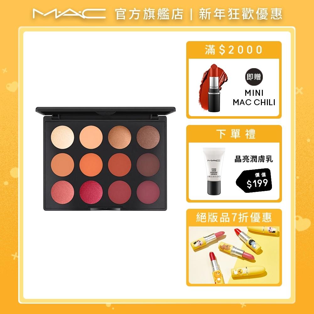 【官方直營】MAC 時尚專業12色眼影盤:紅酒蒐藏家