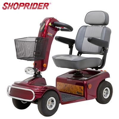SHOPRIDER TE-888N必翔電動代步車(P型把手款)