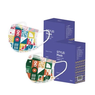 STYLEi史戴利 醫療口罩 兒童平面-新年麻將款(30入/盒)雙款2盒組共60入