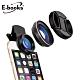 E-books N48 超大廣角0.6x專業手機鏡頭組 product thumbnail 1