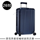 Rimowa Essential Check-In M 26吋行李箱 (霧藍色) product thumbnail 1