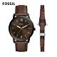 FOSSIL MINIMALIST 棕色皮革極薄款男錶和手環套組 44mm FS5557SET product thumbnail 1
