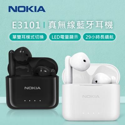 Nokia E3101 真無線藍牙耳機