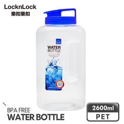 樂扣樂扣 PET提把冰箱側門水壺2.6L(8H)
