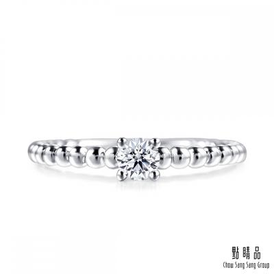 (送5%超贈點)點睛品 Promess 23分 加冕 18K金鑽石戒指