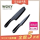 [雙刀組 平均一件450]WOKY 沃廚 黑騎士黑陶瓷菜刀+主廚刀 product thumbnail 1