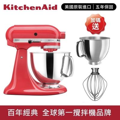 KitchenAid 桌上型攪拌機(抬頭型)5Q(4.8L)西柚紅