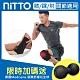 NITTO 日陶醫療用熱敷墊(膝部) WMD1820 product thumbnail 2