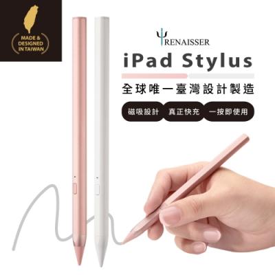 RENAISSER 瑞納瑟 iPad蘋果專用磁吸電容式觸控筆 iPad stylus-玫瑰金/霜霧白-台灣製造