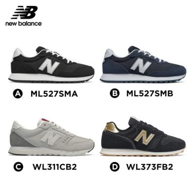 【時時樂限定】New Balance 復古鞋_中性:黑色/深藍_女性:淺灰/黑