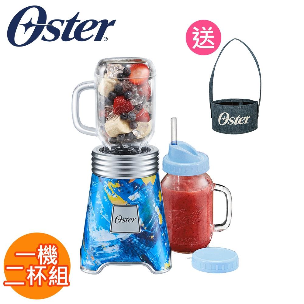 美國OSTER-Ball Mason Jar隨鮮瓶果汁機(彩繪藍)BLSTMM-BA4