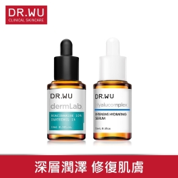 10%菸鹼醯胺B5舒緩15ML+玻尿酸精華液15ML