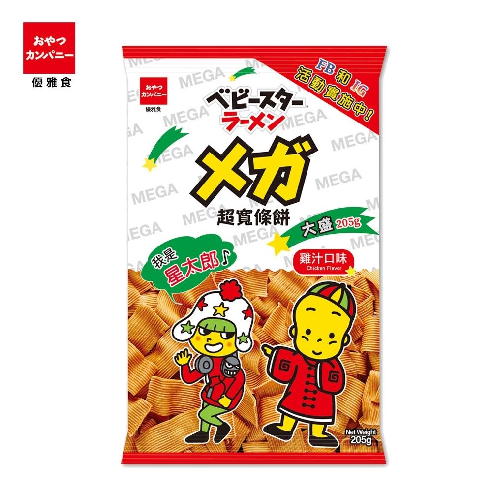 OYATSU優雅食 超寬條餅大盛巨人包-雞汁口味(205g)