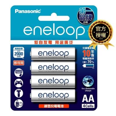 ▼限量贈送原廠電池盒▼ Panasonic eneloop 低自放電3號鎳氫充電電池#4入(BK3MCCE4BTW)