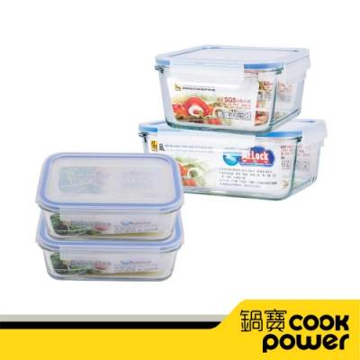 【CookPower鍋寶】耐熱玻璃保鮮盒大容量4件組 EO-BVC901Z211Z116Z1