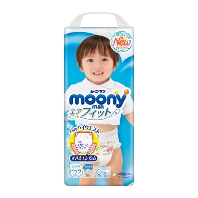 滿意寶寶 日本頂級超薄紙尿褲男用(XL)(38片 /包)