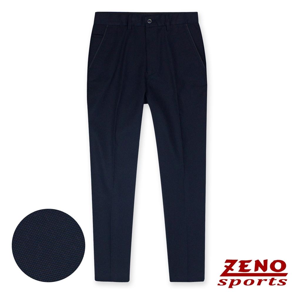 ZENO 天絲棉點線紋修身彈性長褲‧深藍