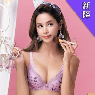 莎薇-花說粉水D 罩杯內衣(夢幻紫)刺繡蕾絲-下厚上薄