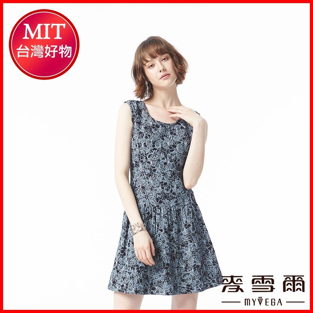 麥雪爾 貴雅雕花簍空套裝背心洋裝