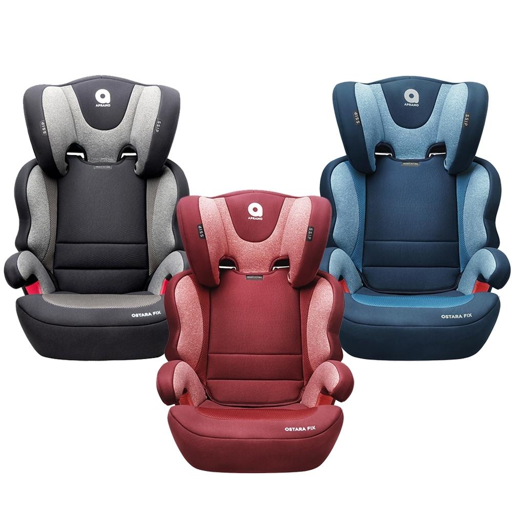 【Apramo】OSTARA FIX 成長型汽車安全座椅(3色可選)