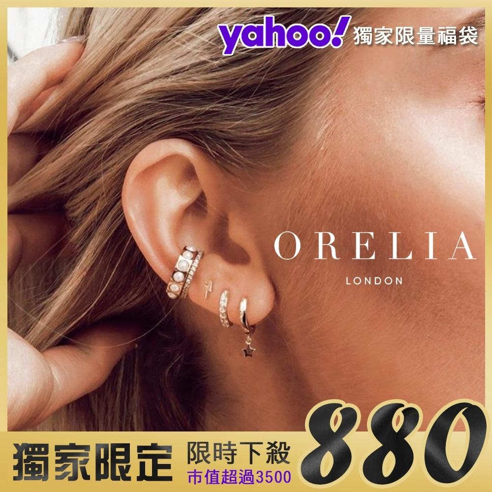 [獨家限定] 英國倫敦Orelia飾品驚喜組合(項鍊x1+耳環x3) 平均一件$220