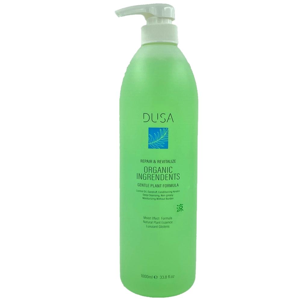 DUSA度莎 橄欖葉洗髮精1000ML