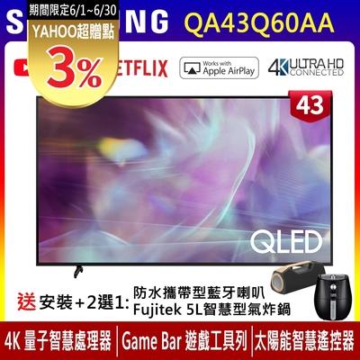 43吋 4K QLED量子連網液晶電視