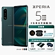 SONY Xperia 5 III 5G (8G/256G) 6.1吋三鏡頭智慧手機 product thumbnail 1