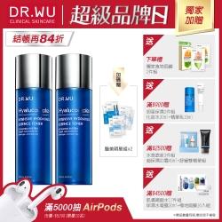 玻尿酸保濕精華化妝水150ML