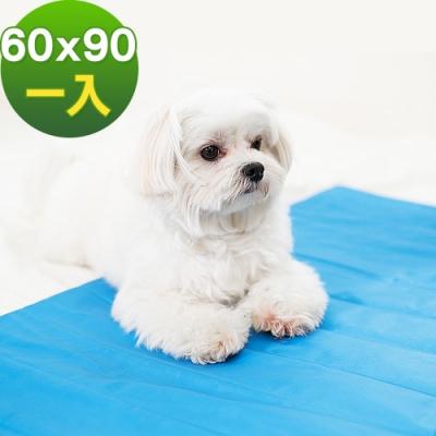 米夢家居 嚴選長效型降6度冰砂冰涼墊(60*90CM)10公斤以上寵物用1入