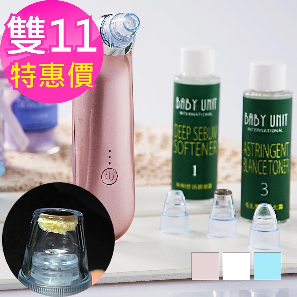 【MISIA 米熙亞】微晶吸粉刺煥膚儀(粉刺機三步驟)